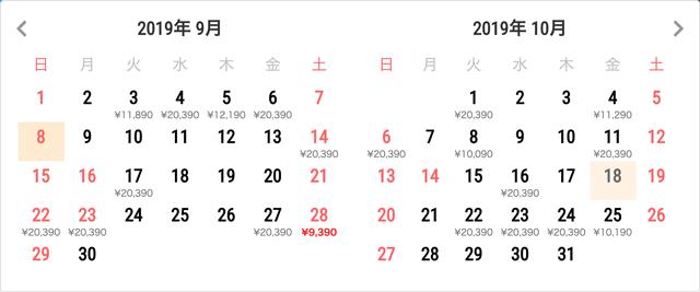 富山→東京 飛行機の予約サイト「ソラハピ」の最安値カレンダー