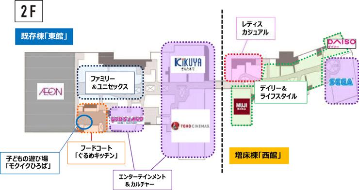 増床リニューアルした西館も含めたイオンモール高岡のフロアマップ(2F)