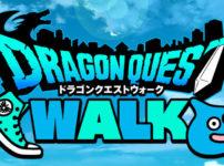 【ドラゴンクエストウォーク】田舎の富山でもプレイ可能なのか!?感想レビュー!