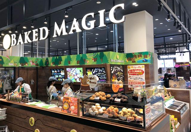 増床リニューアルしたファボーレ富山のBAKED MAGIC(ベイクドマジック)