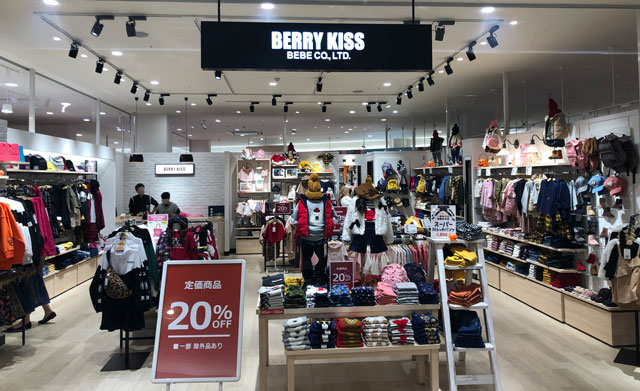 増床リニューアルしたファボーレ富山のBERRY KISS(ベリーキス)