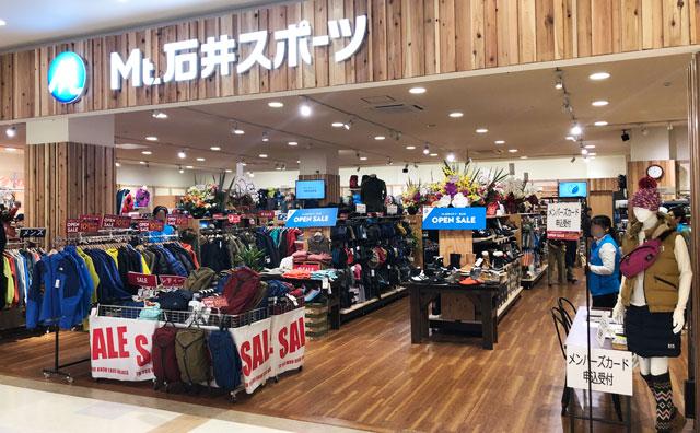 増床リニューアルしたファボーレ富山のMt.石井スポーツ