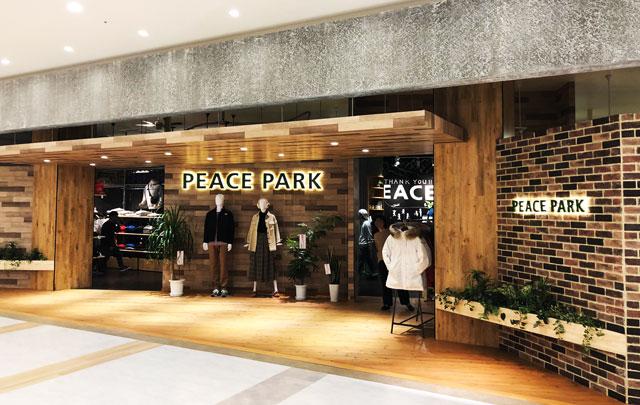 増床リニューアルしたファボーレ富山のPEACE PARK(ピースパーク)