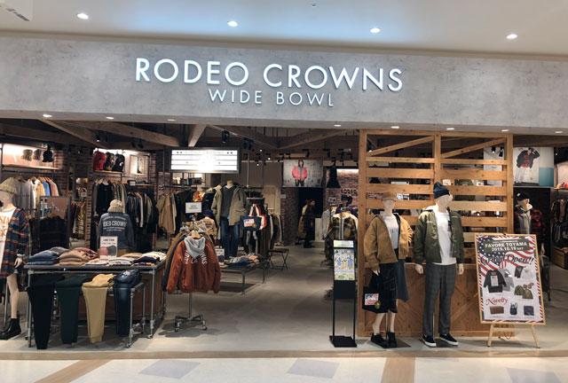 増床リニューアルしたファボーレ富山のRODEO CROWNS WIDE BOWL(ロデオクラウンズ ワイドボウル)