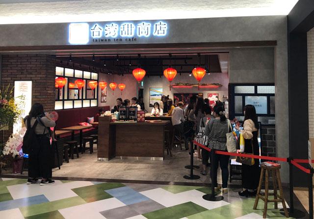 増床リニューアルしたファボーレ富山の台湾甜商店(タイワンテンショウテン)