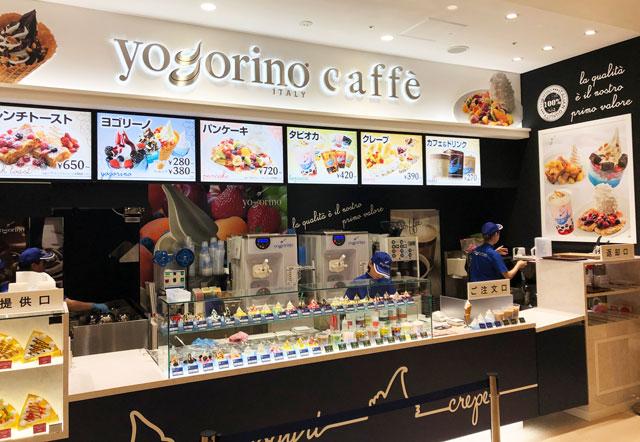 増床リニューアルしたファボーレ富山のyogorino cafe(ヨゴリーノカフェ)