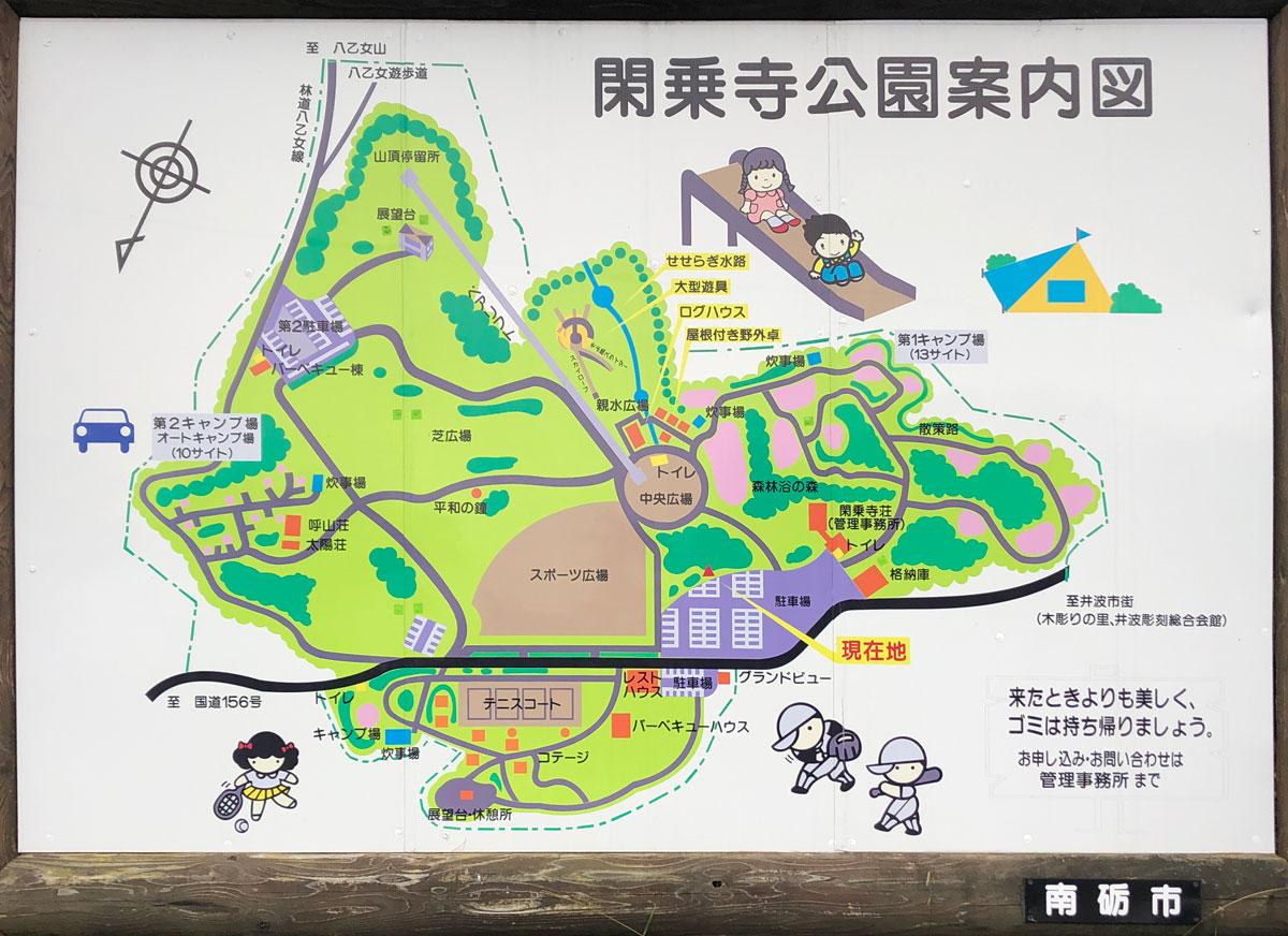 南砺市井波にある「閑乗寺公園キャンプ場」の全体地図