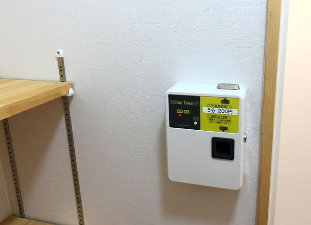 南砺市井波にある「閑乗寺公園キャンプ場」の管理棟のシャワーの料金箱