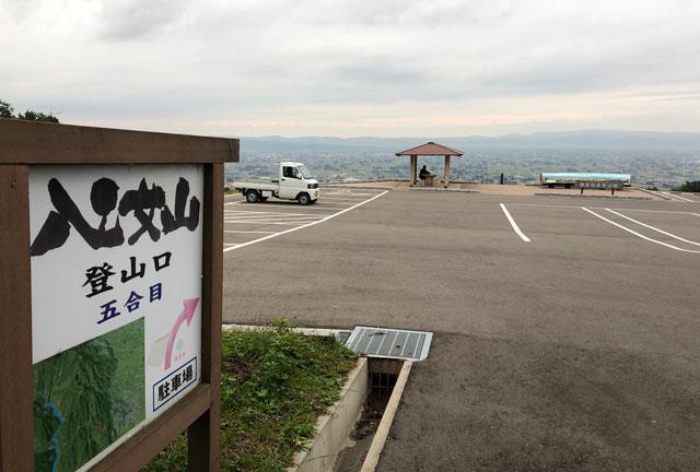 南砺市井波にある「閑乗寺公園キャンプ場」の第2駐車場、八乙女山5合目