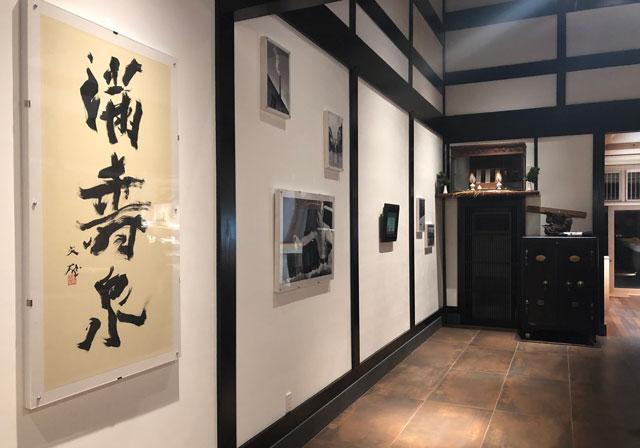 富山市岩瀬、枡田酒造の満寿泉100種を立飲みできる沙石(させき)の店内3