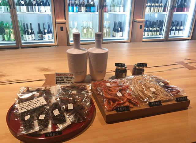 富山市岩瀬、枡田酒造の満寿泉100種を立飲みできる沙石(させき)のおつまみ
