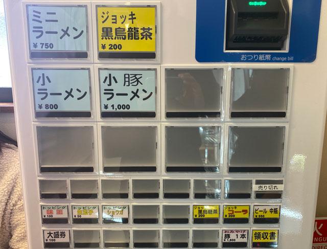 新庄の二郎系ラーメン「麺屋豚道場ぶた壱」のメニュー