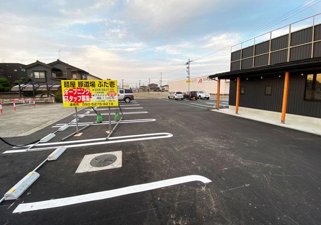 新庄にある麺屋豚道場の2号店「豚道場ぶた壱」の駐車場