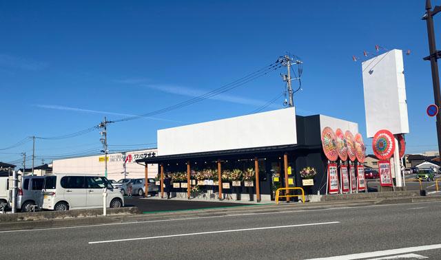 新庄の二郎系ラーメン「豚道場ぶた壱」の店舗外観、看板はまだ