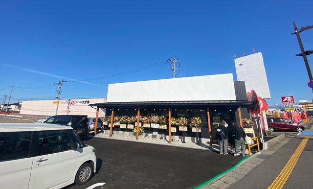 新庄の二郎系ラーメン「麺屋豚道場ぶた壱」の店舗外観