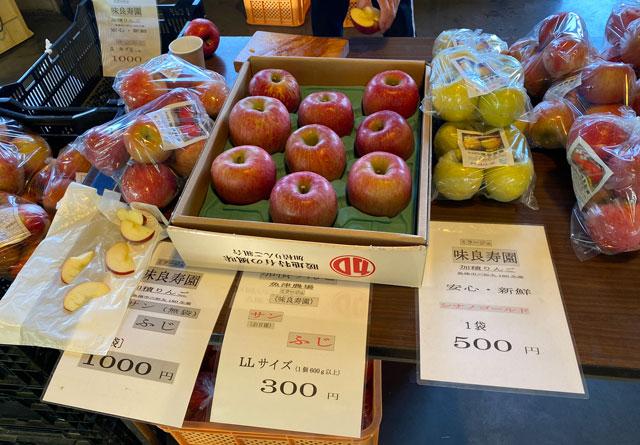 魚津市の海の駅蜃気楼で開催される魚津の朝一の加積りんご