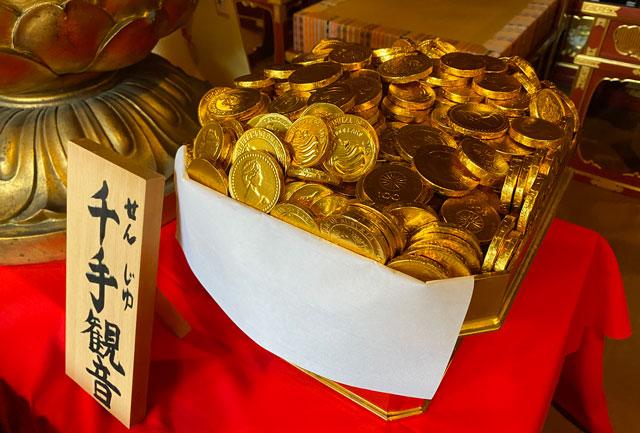 上市町の大岩山日石寺の千手観音堂のチョコレート