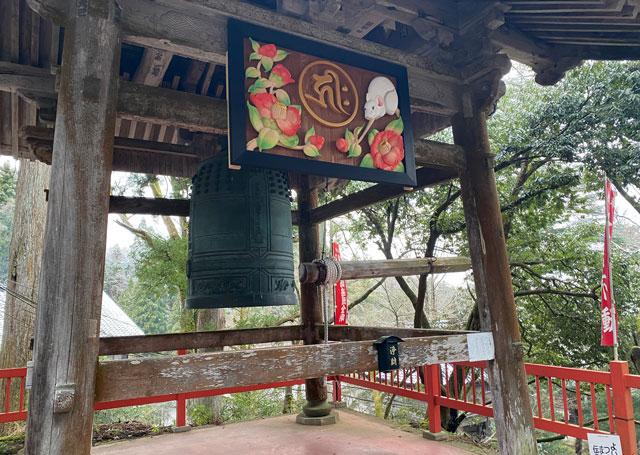 上市町の大岩山日石寺の干支が飾られた鐘