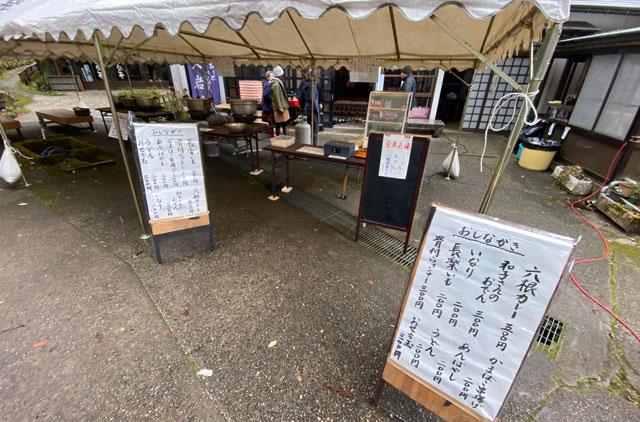 上市町の大岩山日石寺の門前街のフード