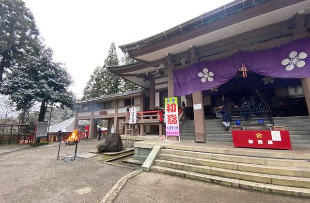 上市町の大岩山日石寺の初詣