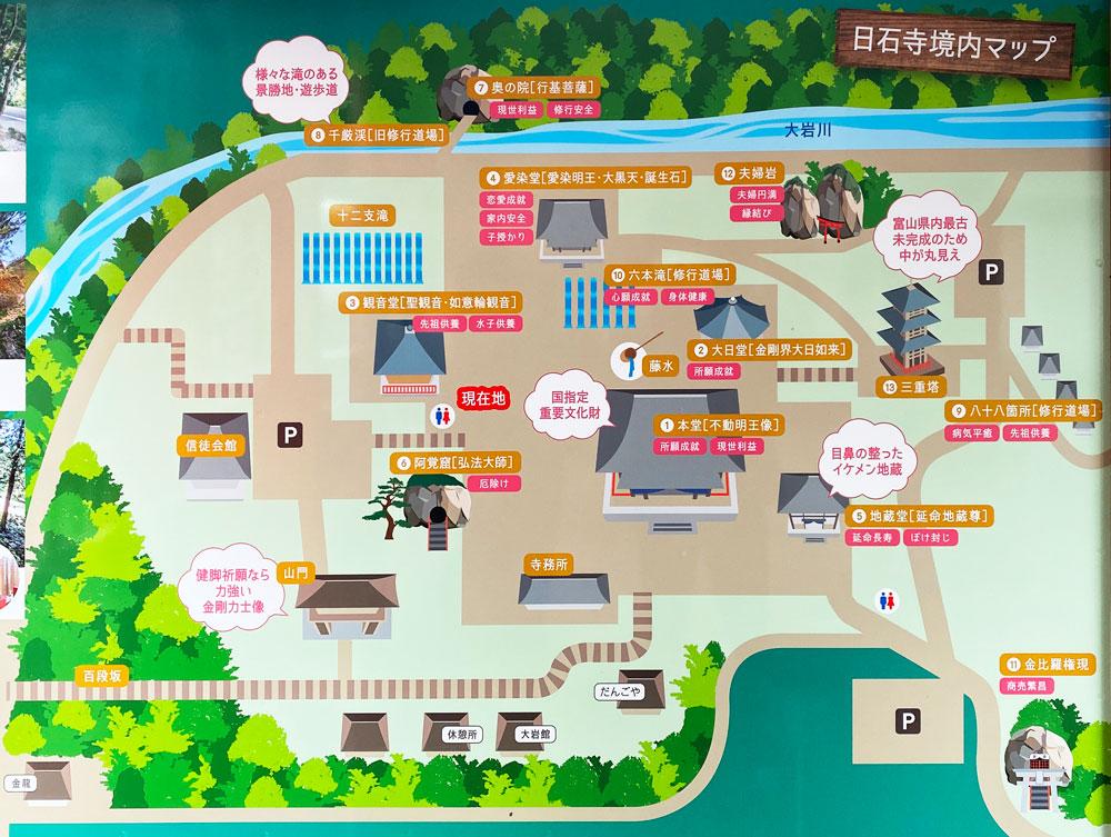 上市町の大岩山日石寺の境内マップ