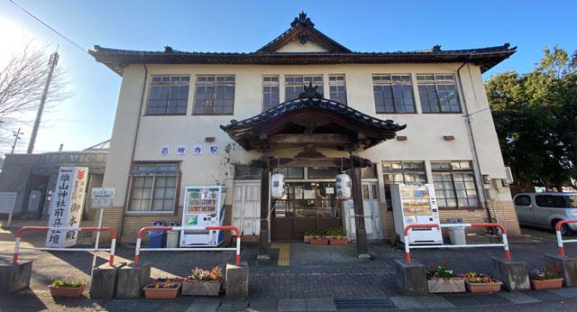 雰囲気があるよくロケ地にもなる立山町の「芦峅寺駅」