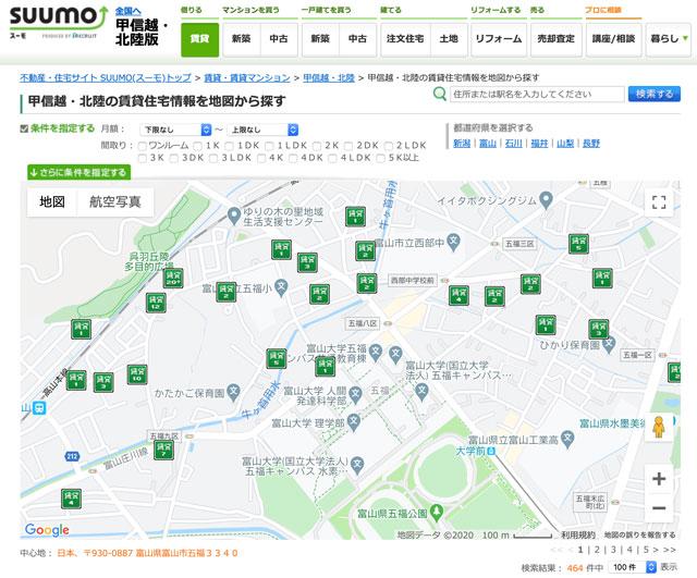 suumo(スーモ)の賃貸サイトは、地図上から探せて便利