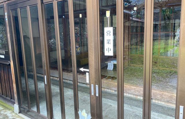 富山県南砺市の秘境温泉「湯谷温泉旅館(ゆだにおんせんりょかん)」営業中