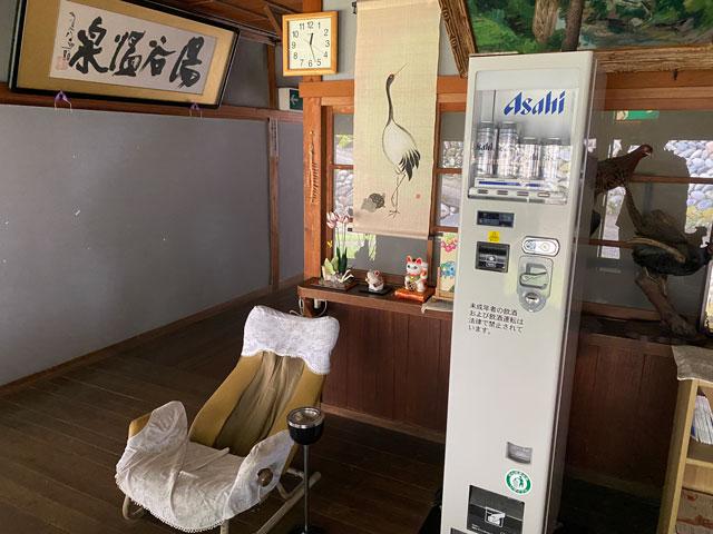 富山県南砺市の秘境温泉「湯谷温泉(ゆだにおんせん)」の動かない自販機