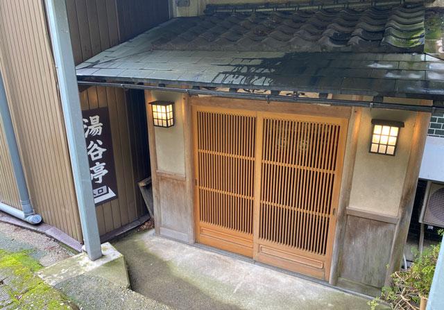 富山県南砺市の秘境温泉「湯谷温泉(ゆだにおんせん)」の湯谷亭