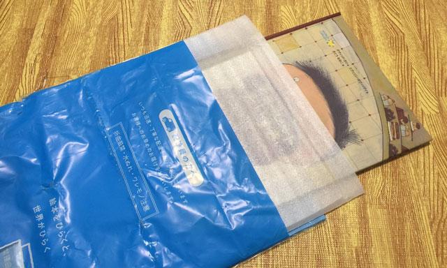 絵本の定額配本サービス「ワールドライブラリー」の包装