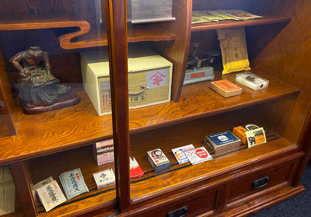 富山県富山市岩瀬の売薬宿屋「山キ」の資料室の展示物