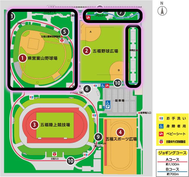 富山さくらの名所70選、富山県富山市五福公園の桜マップ