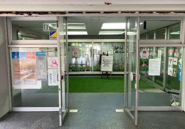 ノースランドボウル呉羽、ボーリング場の建物入口