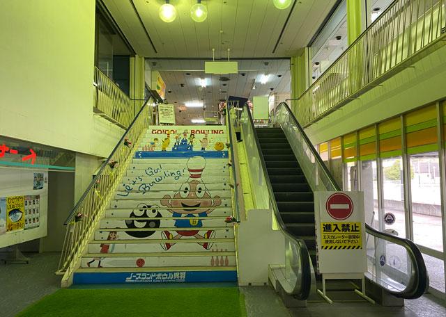 ノースランドボウル呉羽、ボーリング場の階段とエスカレーター