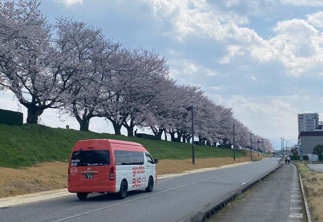 富山市五福の富山県水墨美術館からの富山市内周遊ぐるっとバス