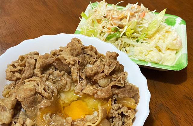 Uber Eats(ウーバーイーツ)富山で注文した吉野家にトッピング