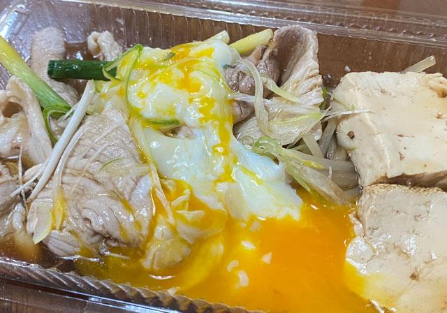 ミシュラン三つ星の日本料理山崎のテイクアウト(豚肉のすきしゃぶ)2