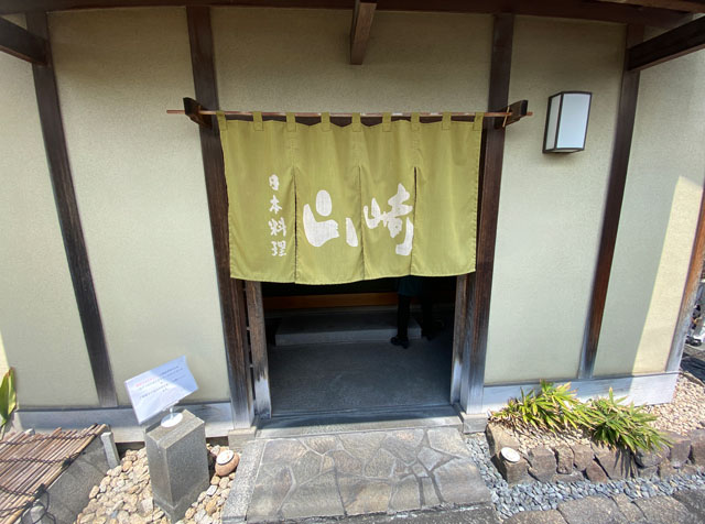 ミシュラン三つ星の日本料理山崎の入口