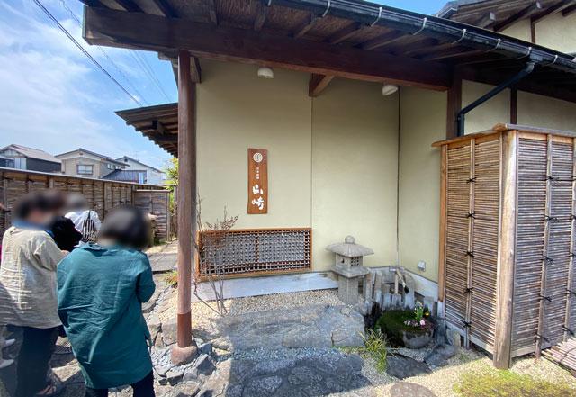 ミシュラン三つ星の日本料理山崎のテイクアウトの行列