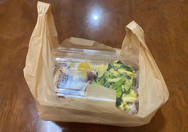 ミシュラン三つ星の日本料理山崎のテイクアウト