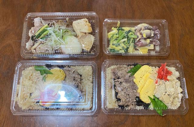 ミシュラン三つ星の日本料理山崎のテイクアウトパック