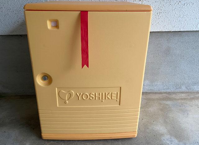 食材宅配のヨシケイの不在時の宅配ボックス