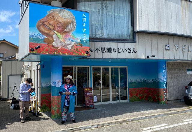 入善町の高級食パン専門店「不思議なじいさん」の店舗外観