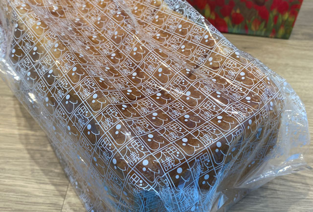 入善町の高級食パン専門店「不思議なじいさん」のこだわりのパッケージ