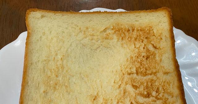 入善町の高級食パン専門店「不思議なじいさん」の食パン(プレーン)トースト