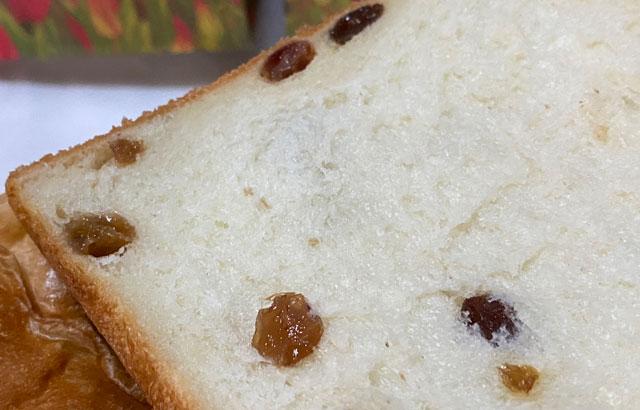 入善町の高級食パン専門店「不思議なじいさん」の食パン(レーズン)