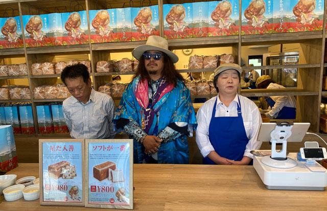 入善町の高級食パン専門店「不思議なじいさん」のスタッフ