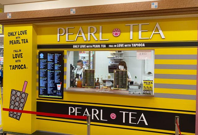 タピオカ専門店「PEARL TEA(パールティー)」MEGAドンキホーテUNY魚津店の注文場所