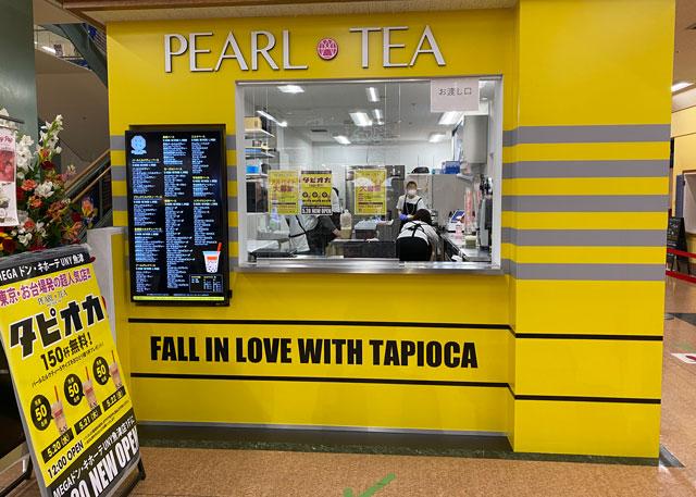 タピオカ専門店「PEARL TEA(パールティー)」MEGAドンキホーテUNY魚津店の受け渡し場所